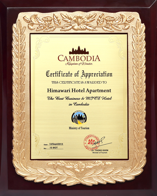 Press awards himawari hotel apartments phnom penh cambodia motcertificate yelopaper Image collections